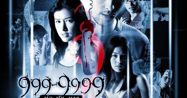 Bollywood Movie with Myanmar Subtitle