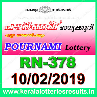 "keralalotteriesresults.in, ""kerala lottery result 10 02 2019 pournami RN 378"" 10rd February 2019 Result, kerala lottery, kl result, yesterday lottery results, lotteries results, keralalotteries, kerala lottery, keralalotteryresult, kerala lottery result, kerala lottery result live, kerala lottery today, kerala lottery result today, kerala lottery results today, today kerala lottery result,10 02 2019, 10.02.2019, kerala lottery result 10-02-2019, pournami lottery results, kerala lottery result today pournami, pournami lottery result, kerala lottery result pournami today, kerala lottery pournami today result, pournami kerala lottery result, pournami lottery RN 378 results 10-02-2019, pournami lottery RN 378, live pournami lottery RN-378, pournami lottery, 10/02/2019 kerala lottery today result pournami, pournami lottery RN-378 10/02/2019, today pournami lottery result, pournami lottery today result, pournami lottery results today, today kerala lottery result pournami, kerala lottery results today pournami, pournami lottery today, today lottery result pournami, pournami lottery result today, kerala lottery result live, kerala lottery bumper result, kerala lottery result yesterday, kerala lottery result today, kerala online lottery results, kerala lottery draw, kerala lottery results, kerala state lottery today, kerala lottare, kerala lottery result, lottery today, kerala lottery today draw result"