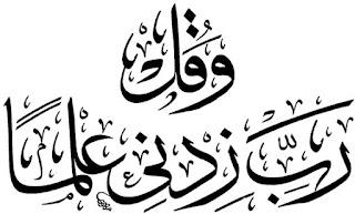 تحميل كافة أنواع الخط الديواني ( الفارسي ) المشكل, diwani font download ,Download Arabic fonts for Photoshop,تحميل خطوط عربية للفوتوشوب