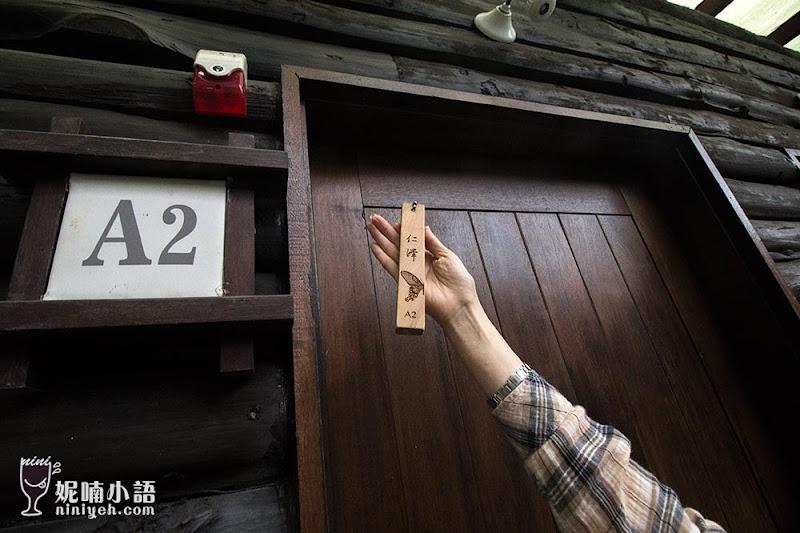 【宜蘭大同景點】太平山鳩之澤溫泉。日式風呂家庭湯屋