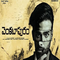Venkatapuram Movie Telugu Mp3 Songs Free Download, Rahul Venkatapuram Songs Download, Mahima Makwana, Acchu hits Venkatapuram songs, Venkatapuram Songs Free Download from naasongs, Venkatapuram movie songs