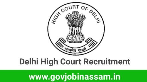 Delhi High Court Recruitment 2018, govjobinassam
