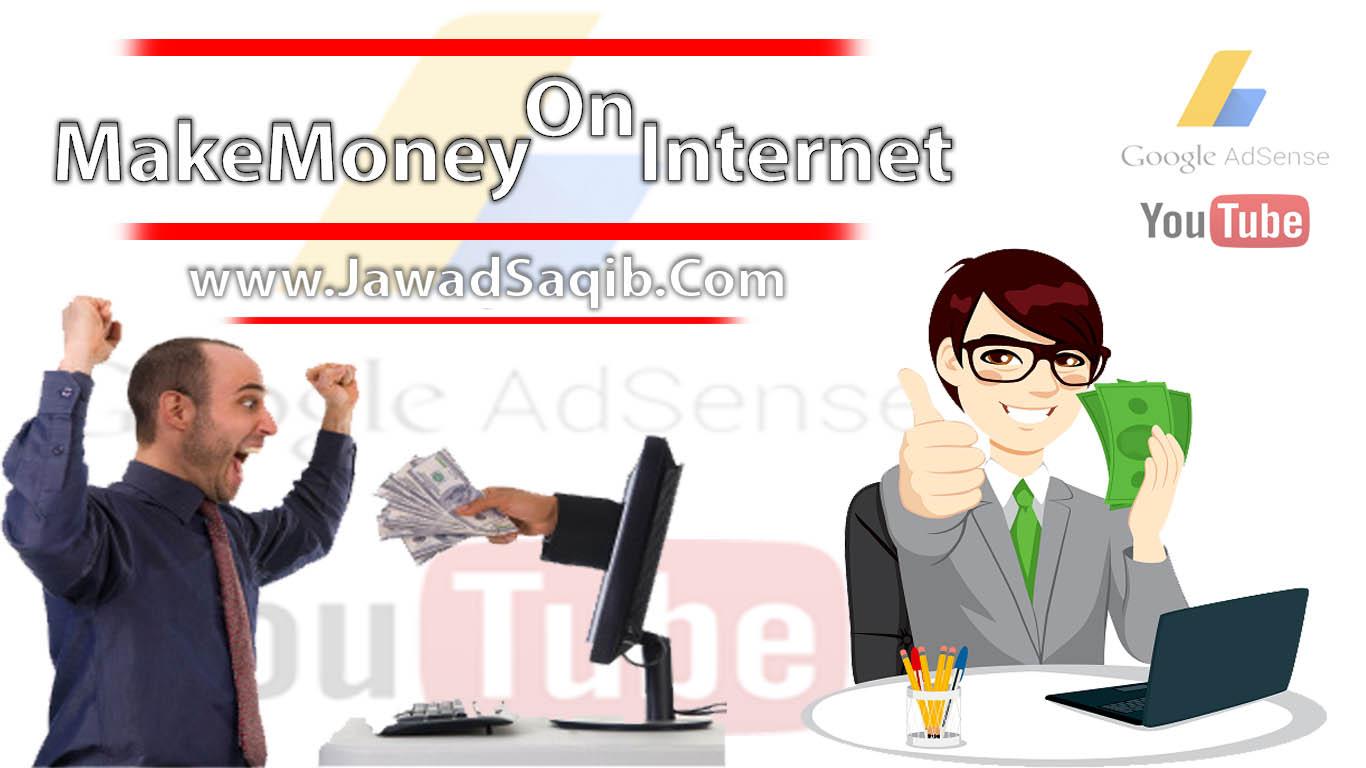 earn money online AdSense