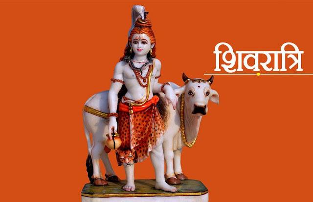 Mahashivratri Images 9