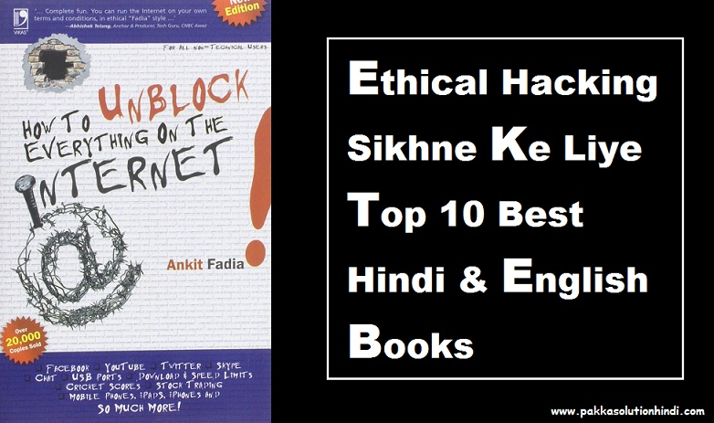 Best Books to Learn Ethical Hacking in 2019 - codecondo.com