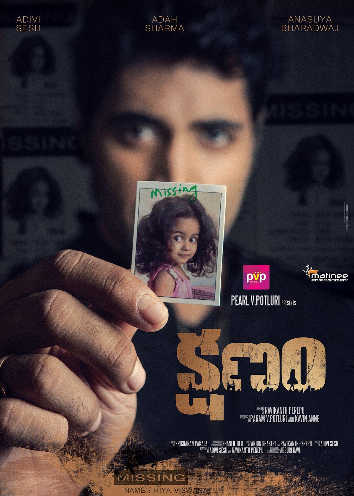 Watch Kshanam (2016) DVDScr Telugu Full Movie Watch Online Free Download