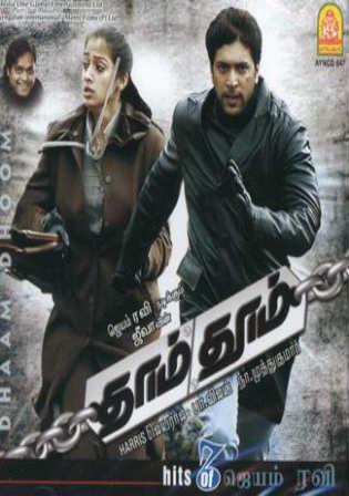 Dhaam Dhoom 2008 HDRip 450Mb UNCUT Hindi Dual Audio 480p Watch Online Full Movie Download bolly4u