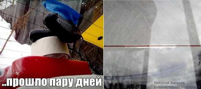 http://autovazremont.blogspot.com/2017/03/obogrev-stekla-2-vaz-2107.html