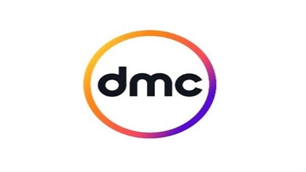 متابعة ترددات قنوات دي ام سي على نايل سات 2018 : أحدث برامج شهر أبريل على شبكة DMC