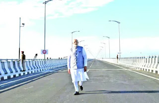 15 Common Myths About PM Inaugurates India's Longest Rail-cum-road Bridge.