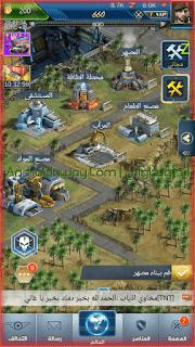 لعبة لهيب الشرق Warfare Strike