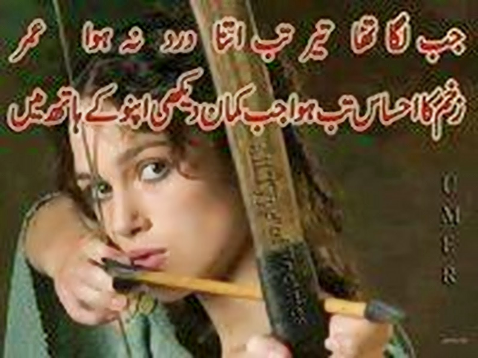 Mobile Wallpaper Quotes On Attitude Online Wallpapers Ahmed Faraz 2 Lines Urdu Poetry