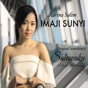 Karina Salim - Imaji Sunyi