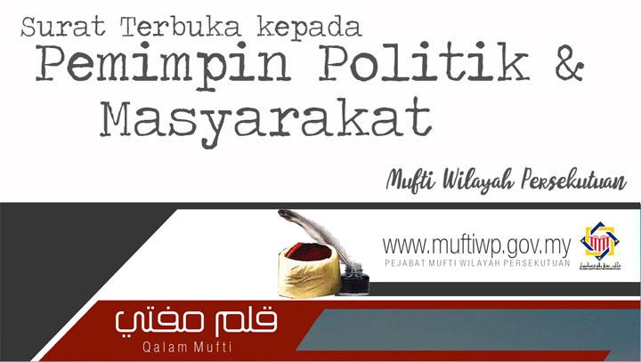 Surat Terbuka Untuk Pemimpin Politik Menjelang PRU14