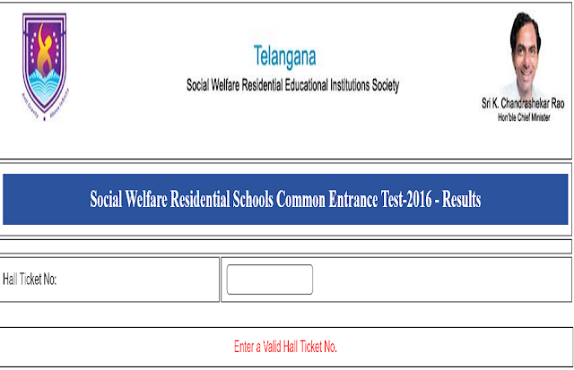 TSWREIS,V/5th class entraanceResults,Telangana SWAROECET 2016 Results