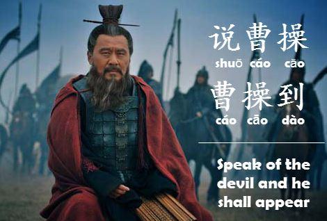 Cao Cao quotation