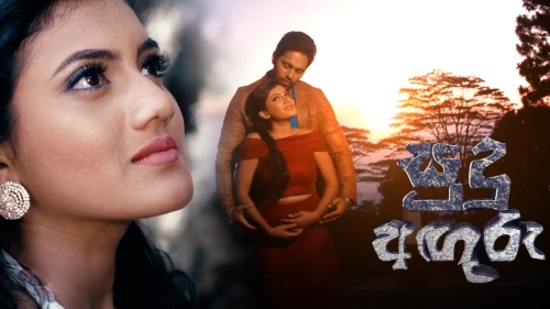 Sudu Aguru Episode 14