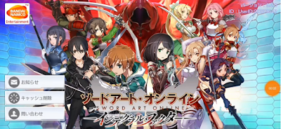 sword art online integral factor apk android