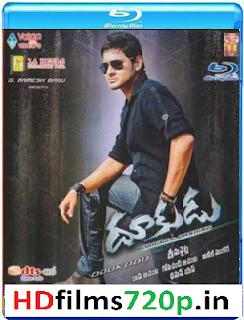 Dookudu (2011) BluRay 480p 500MB (Hindi – Telugu)