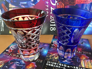 Two Edo Kiriko sake glasses, one in blue and one in red