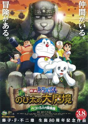 Xem Phim Doraemon: Nobita Và Pho Tượng Thần Khổng Lồ - Doraemon: New Nobitas Great Demon Peko and the Exploration Party of Five (2014)