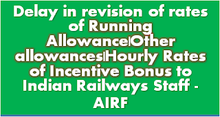 delay-in-revision-of-rates-of-running-allowance-and-other-allowances-related-to-running-staff