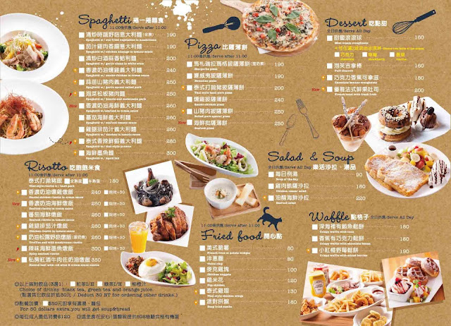 0002 - 西式料理|這里 Cafe Restaurant