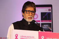 Amitabh Bachchan Launches Worlds 1st Mobile App Abc Of  Health 013.JPG