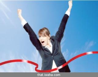 شخصيات تفشل في تحقيق أهدافها: الأسباب والحلول