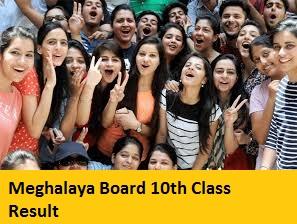 Meghalaya Board 10th Class Result 2017