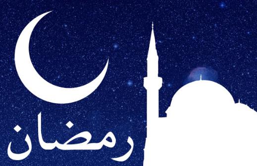 Jadwal Imsakiyah Ramadhan 1440 H Untuk Wilayah Pulau Bawean