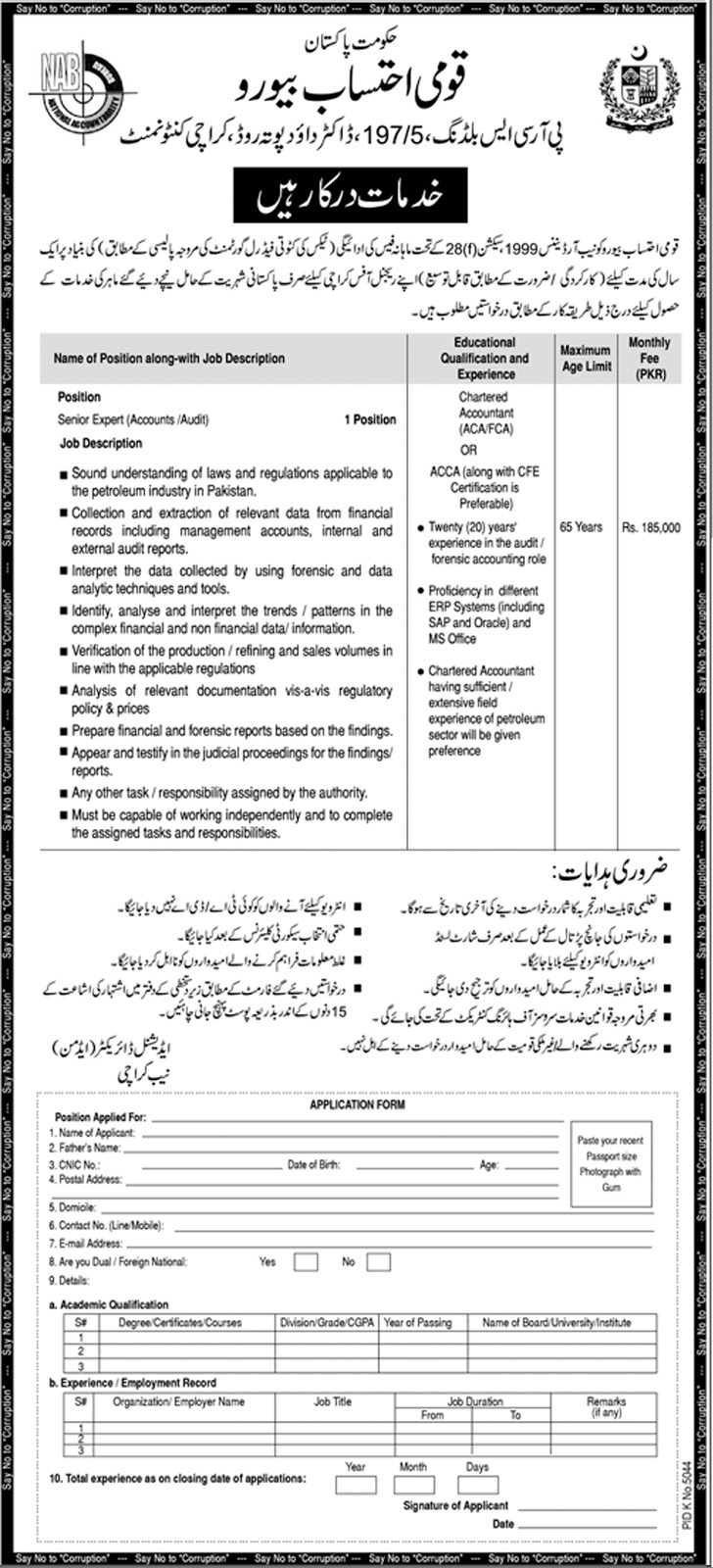 Jobs In NAB July 2018 for Senior Accounts Expert