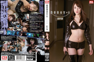 SNIS-330 Secret Investigator Woman False Infiltration Mission Aizawa Jun