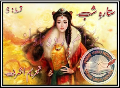 Free download Sitara e shab Episode 5 novel by Tehreem Ashraf pdf