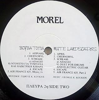 Morel - (1988) Βουβά Τοπία - Mute Landscapes_side b