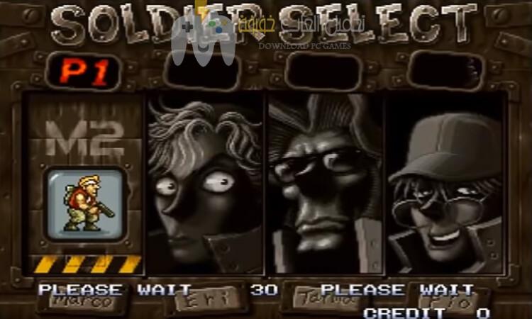 تحميل لعبة حرب الخليج 2 Metal Slug للكمبيوتر