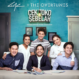 The Overtunes - I Still Love You