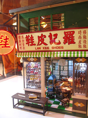 The front of a miniature model of a Hong Kong shoe shop from the 1960s.