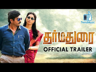 dharma-durai-official-trailer-released