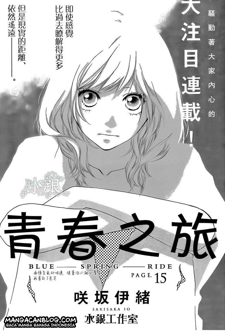 Ao Haru Ride Chapter 15-2