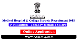 FAAMCH, Barpeta Medical Attendant & Other Posts Recruitment 2018