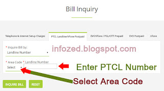 PTCL is largest and popular landline and broadband services provider in Pakistan. As PTCL bill delivery system is not as per standards and many users did not receive their printed bills of PTCL landline or Internet. PTCL gives facility to their customers to check their PTCL landline bill, Telephone & Internet Setup Charges, EVO, VFone, OTT Prepaid, EVO Prepaid, EVO Wingle and Ufone. You also can check the PTCL DSL Internet Bill online for Online Payment through PTCL services / ePayment service. You can Check your bills / Duplicate without your Account ID.  Now how to check PTCL Landline Broadband Internet Bill online, for this purpose, following the instructions given below: