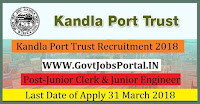 Kandla Port Trust Recruitment 2018 –Junior Clerk & Junior Engineer