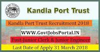 Kandla Port Trust Recruitment 2018 –Junior Clerk & Junior Engineer