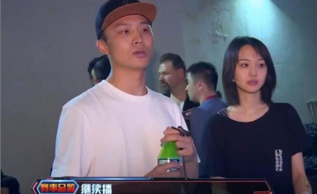 Zheng Shuang new boyfriend?