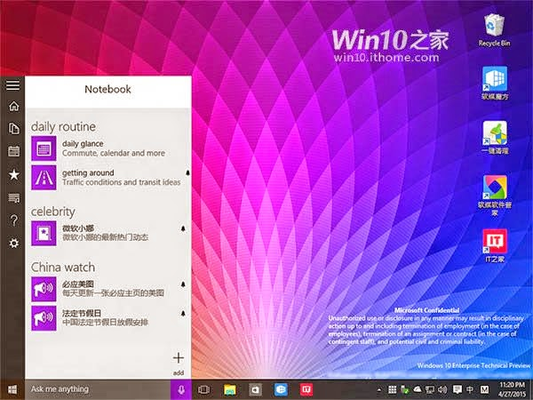 Windows 10 Technical Preview Build 10102 ISO Download