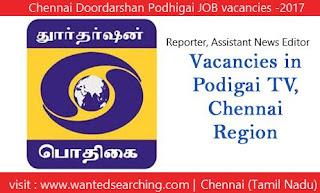 Reporter-Assistant-News-Editor-vacancies-in-Chennai-Doordarshan-Podhigai-chennai-2017