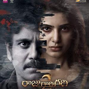 armageddon full movie download in hindi 480p