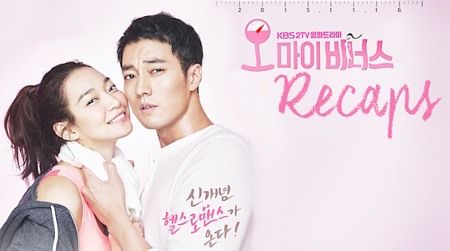 Oh My Venus Batch Subtitle Indonesia