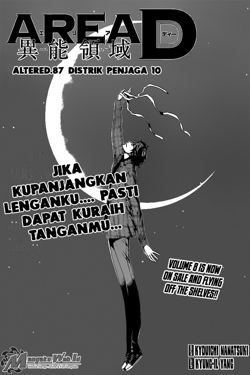 Area D Inou Ryouiki-indonesia